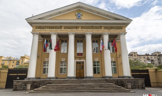 314 тысяч в месяц, квартира и парковка: стали известны доходы руководства СУ СКР по Волгоградской области