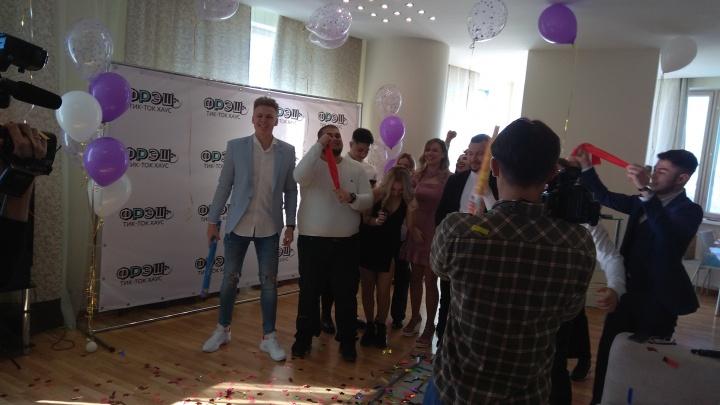 «Моя цель— миллион»: в Волгограде открылся TikTok House для блогеров с моральными ценностями