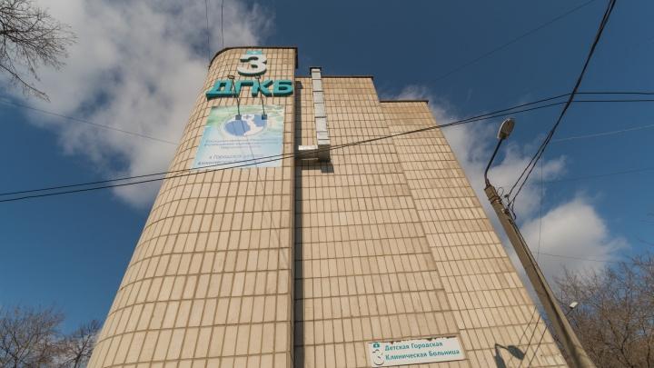 Пермской детской больнице хотят присвоить имя бывшего ректора ПГМУ