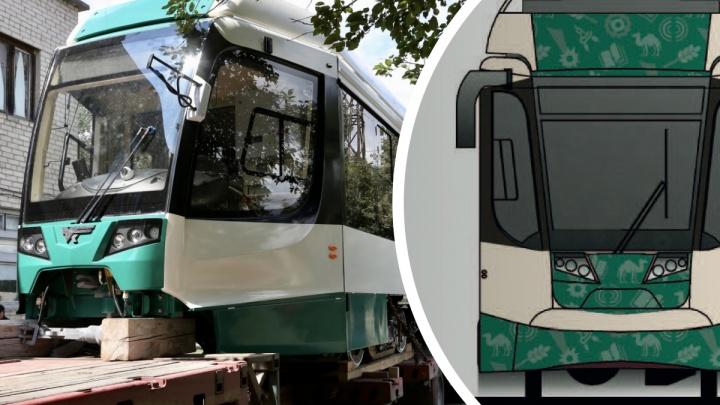 Челябинские дизайнеры придумали, как разукрасить новые трамваи