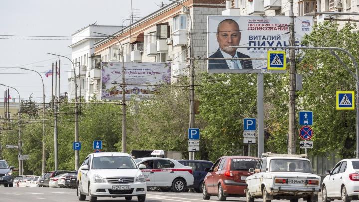 Администрация Волгограда проиграла УФАС спор о незаконных рекламных щитах