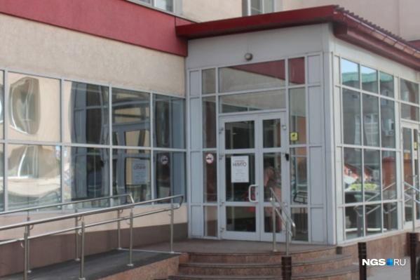 Уголовное дело в отношении Сергея Поскочина пока приостановлено