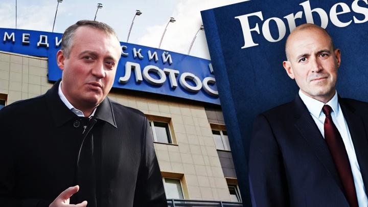 Миллиардер из списка Forbes купил половину медцентра «Лотос» семьи Вайнштейн