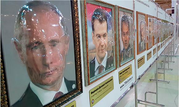 В Ярославской области слепых детей в школе будут учить узнавать Путина на ощупь