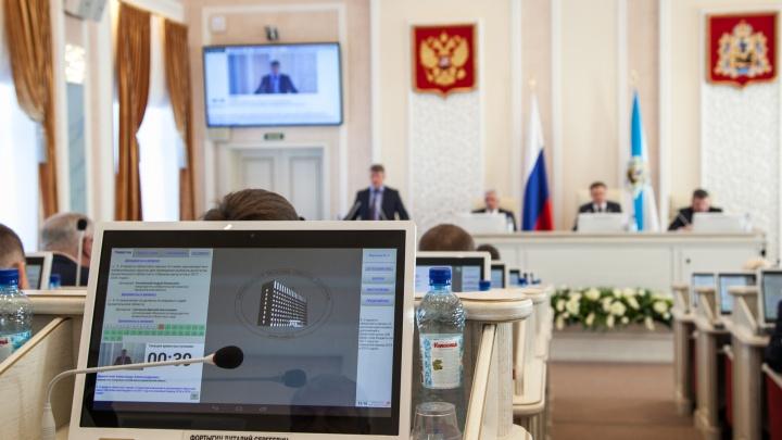 Кандидаты от «Единой России» и СР прошли в облсобрание Поморья по итогам довыборов