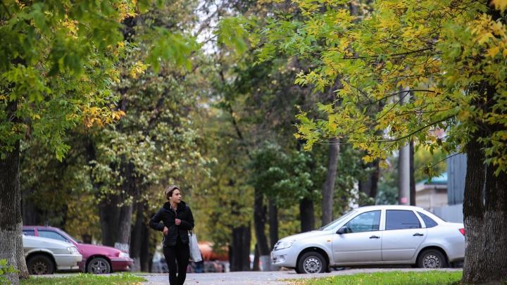 Резкий холод или жара? Синоптики рассказали, каким будет сентябрь в Башкирии