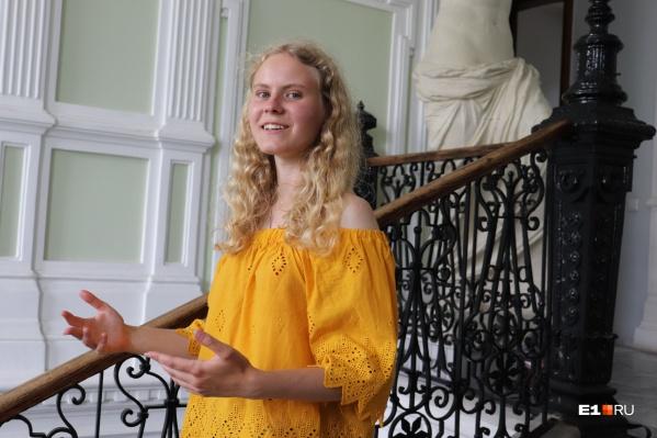 Дарья Епанешникова учится по направлению «живописец-преподаватель»