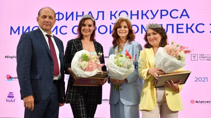 В Екатеринбурге выбрали главную красотку из строительной отрасли. Рассказываем, какой приз ей достался