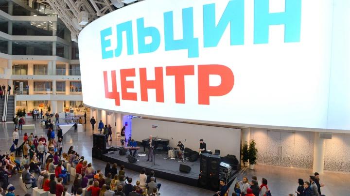 Фестиваль в Ельцин-центре, на котором должны были выступить Макаревич и Шура Би-2, перенесли
