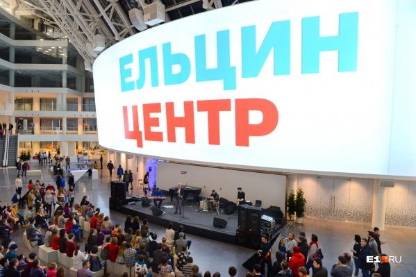 Фестиваль пройдет на четыре месяца позже, зато в офлайн-формате