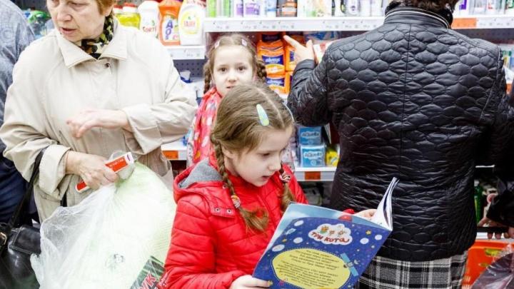 Подарок для всех любителей чтения: сегодня в «Галамарте» любые 10книг можно купить за 299рублей