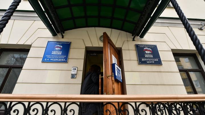 На Урале учителей зовут голосовать за «Единую Россию», обещая шоколадки