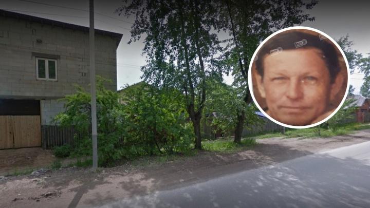 В Перми объявили сбор на поиск пропавшего пенсионера с деменцией