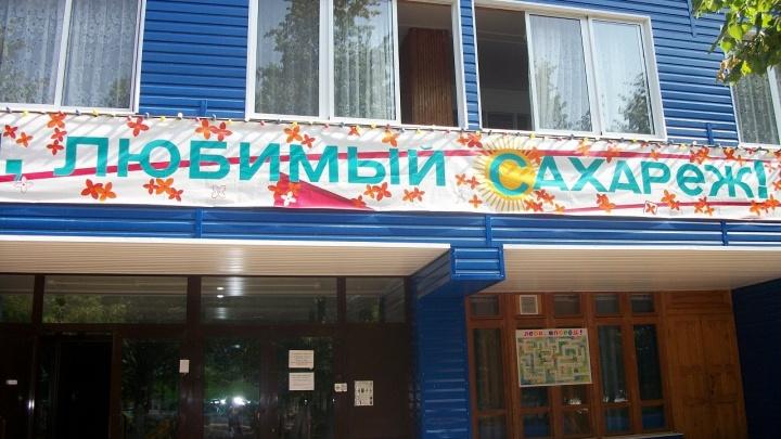 В Ярославле прокуратура проверит массовое отравление детей в лагере «Сахареж»