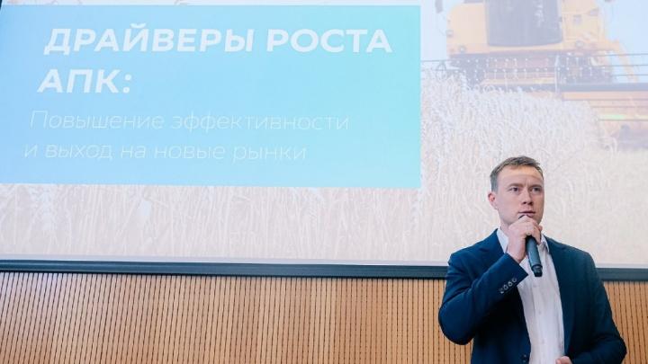 Сбер в Новосибирске провел конференцию, где обсудили, как агропромышленному комплексу выйти на новые рынки