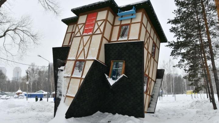 В Екатеринбурге построили перевернутый дом, который вот-вот упадет. Показываем фото изнутри нового развлечения