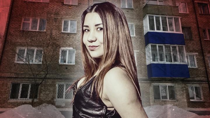 Соседи ничего не слышали, а у нее 12ножевых. Репортаж сместа убийства 21-летней девушки вБашкирии