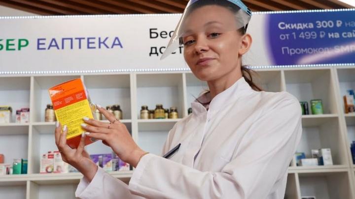 В Самаре открылся первый в регионе аптечный хаб