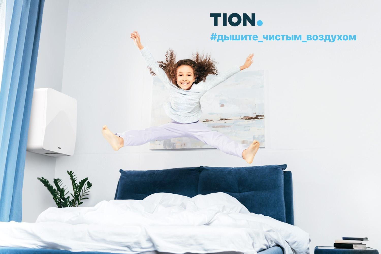 Компания «Тион» уже 14 лет решает проблему духоты и безопасного проветривания городской квартиры