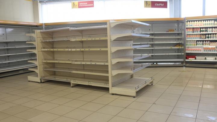 В Новосибирске исчезла еще одна местная сеть супермаркетов