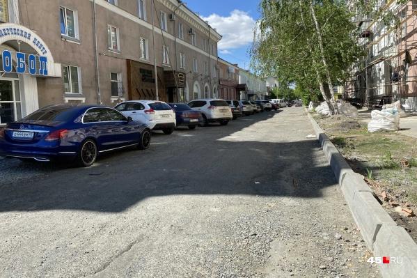 Улицу отремонтируют на участке от Куйбышева до К. Маркса