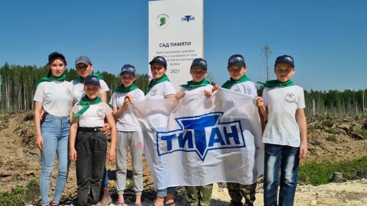 В Архангельской области посадили «Сад памяти»