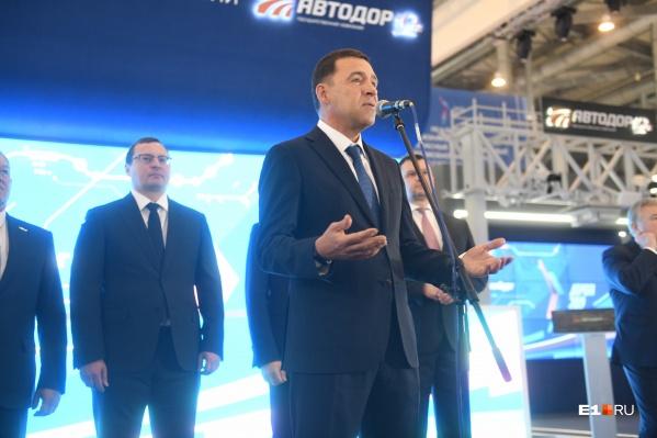 Губернатор Свердловской области признался, что жители в 2020 году «проели накопления»