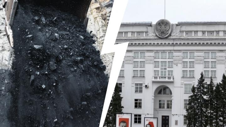 Быть или не быть разрезу у Лесной Поляны: разбираемся, чья взяла в споре между властями и бизнесом