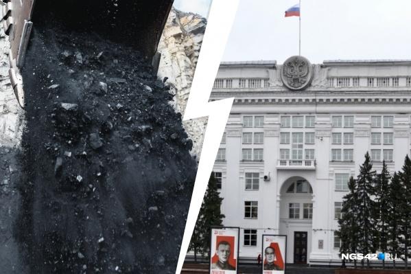 Власти региона уверяют: никакой добычи у экологически чистого района Кемерово они не допустят