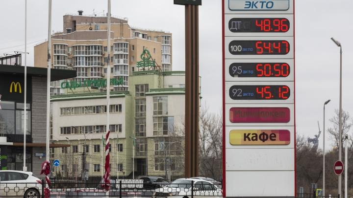 Хоть здесь уверенная стабильность роста: в Волгограде вновь выросли цены на бензин