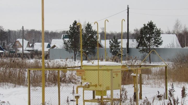 Власти Зауралья упрекнули мэрию Кургана и поставщика сжиженного газа в перебоях подачи ресурса
