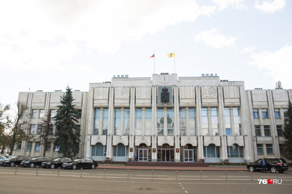У Ярославской области теперь есть только исполняющий обязанности губернатора