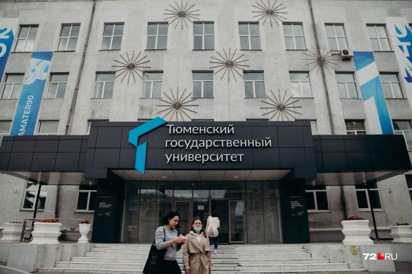 В Тюмени тем временем готовятся к сносу главного корпуса университета