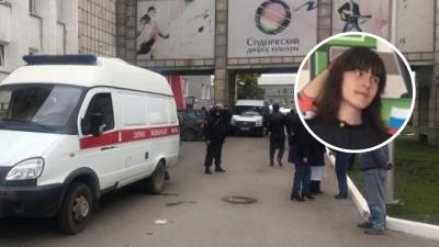 «Присылал мне видео, как стреляют по людям»: следователи допросили бывшую девушку стрелка из ПГНИУ