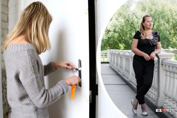 Екатерина Торопова объяснила, как показать идеальную квартиру и продать ее в самые короткие сроки