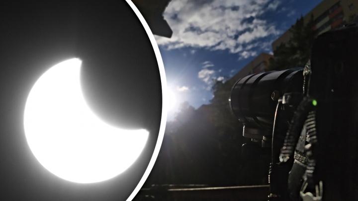 Пришлось найти старую дискету: рассматриваем фото и видео солнечного затмения в небе над Тюменью