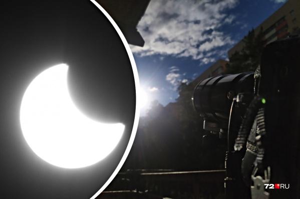 Автор снимка тщательно настраивал фототехнику, чтобы сделать фото затмения