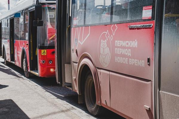 В разных районах и в разное время автобусы поедут в объезд привычных путей следования