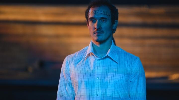 Актер Театра-Театра Алексей Каракулов уехал в Москву работать у Егора Дружинина. Но Пермь не оставит
