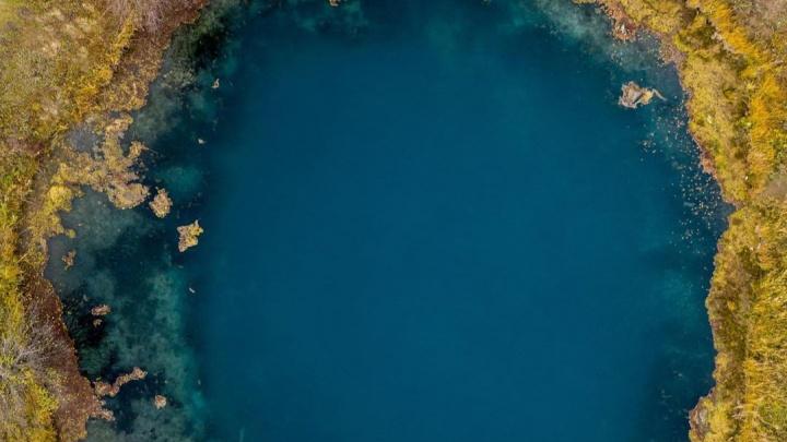 В Самарской области закроют проезд к Голубому озеру