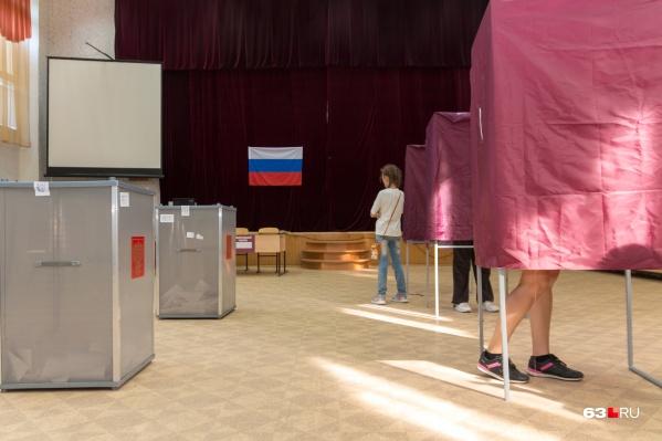 Выборы пройдут в середине сентября