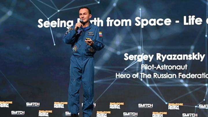 Встреча на высшем уровне: жители Екатеринбурга пообщаются с настоящим космонавтом