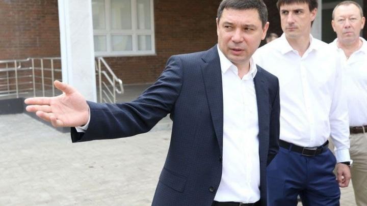 Евгений Первышов проводит последнюю пресс-конференцию в качестве мэра Краснодара. Онлайн