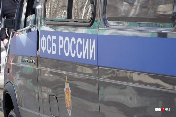 Женщину задержали сотрудники ФСБ
