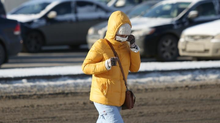 Челябинский гидрометцентр предупредил о похолодании ночью. Утром могут отменить уроки в школах