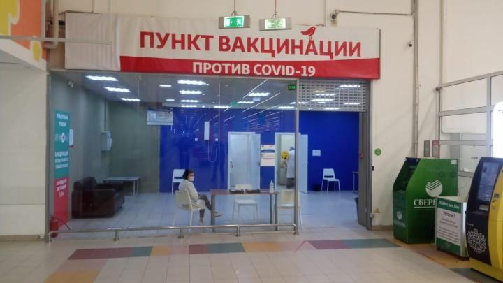 В «МЕГЕ» открывается новый мобильный пункт вакцинации от коронавируса