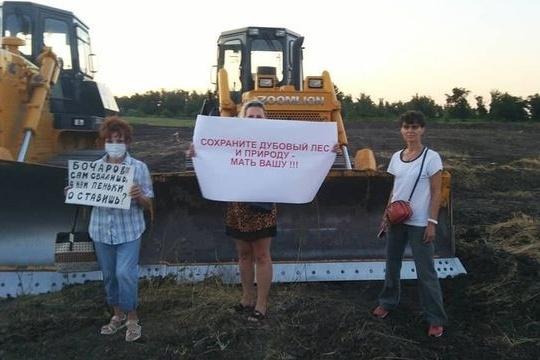 Галина Тихенко оштрафована на 150 тысяч рублей за участие в массовом мероприятии