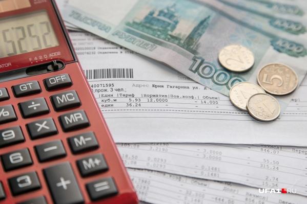 Региональный оператор пояснил, что огромные счета возникли из-за технической ошибки