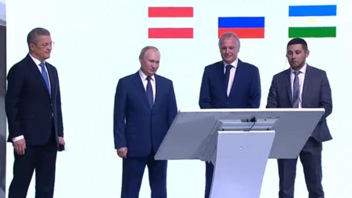 «Теперь дела попрут в гору»: жители Башкирии — о приезде Путина