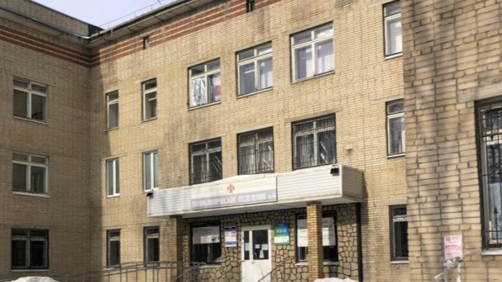 В Екатеринбурге капитально отремонтируют поликлиническое отделение 24-й горбольницы